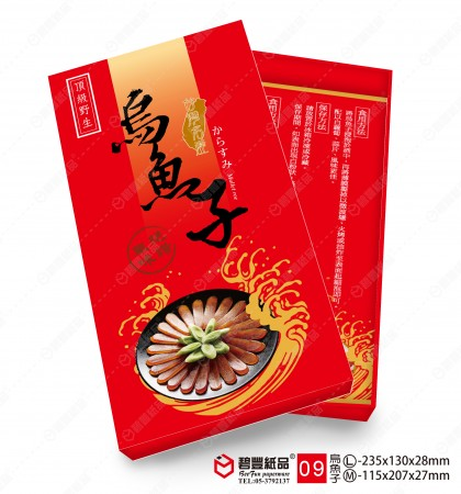 公版烏魚子禮盒(L)-09款...【1組/100入】