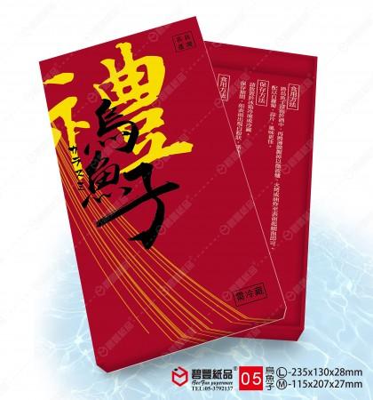 公版烏魚子禮盒(M)-05款...【1組/100入】