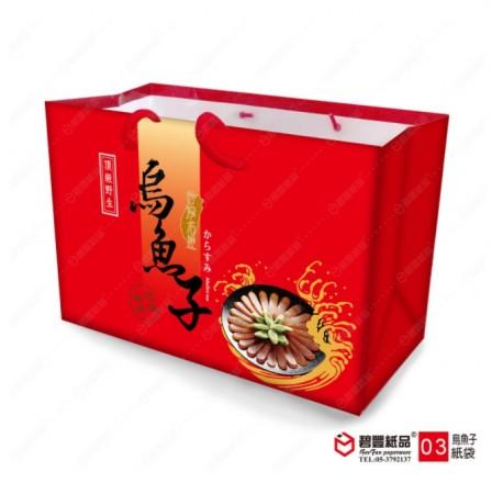 公版烏魚子手提袋-03款......【1組/100入】