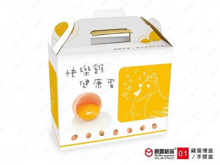 公版30顆盒裝雞蛋手提盒-01款...【1組/50入】