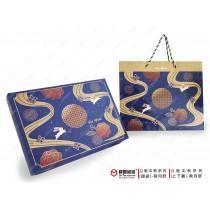 公版中秋禮盒(上下蓋)-映月款--盒+袋...【1組/50入】