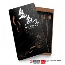 公版烏魚子禮盒(L)-07款...【1組/100入】