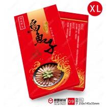 公版烏魚子禮盒(XL)-09款...【1組/100入】